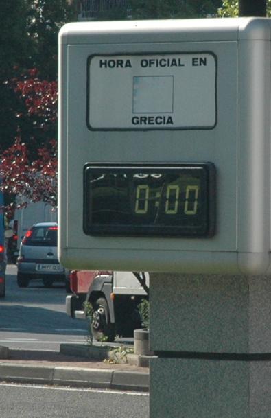 Hora en Grecia según el Palacio de Congresos de Madrid
